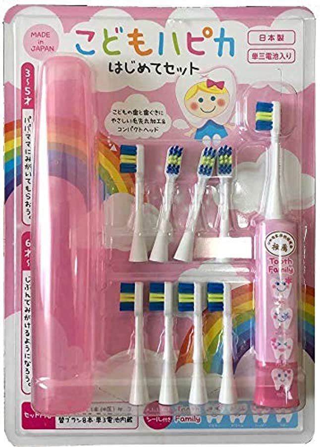 ダウン有毒不毛ミニマム こどもハピカセット ピンク 子供用電動歯ブラシ