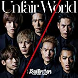 Unfair World♪三代目 J Soul Brothers from EXILE TRIBEのCDジャケット