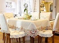 IVEGLA テーブルクロス 食卓カバー テーブルカバー デスクマット ヨーロッパ ゴールド
