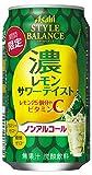 【季節限定】アサヒスタイルバランス濃レモンサワーテイスト缶 [ ノンアルコール 350ml×24本 ]