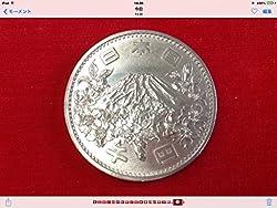 東京オリンピック記念 1000円 銀貨