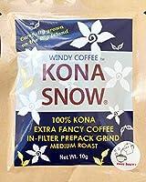 コナ・スノー  100%コナ エクストラファンシー イージーブルー コーヒー×15袋