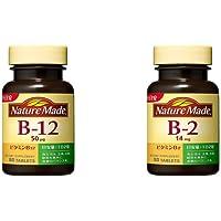 【セット買い】大塚製薬 ネイチャーメイド B-12 80粒 & ネイチャーメイド ビタミンB-2 80粒
