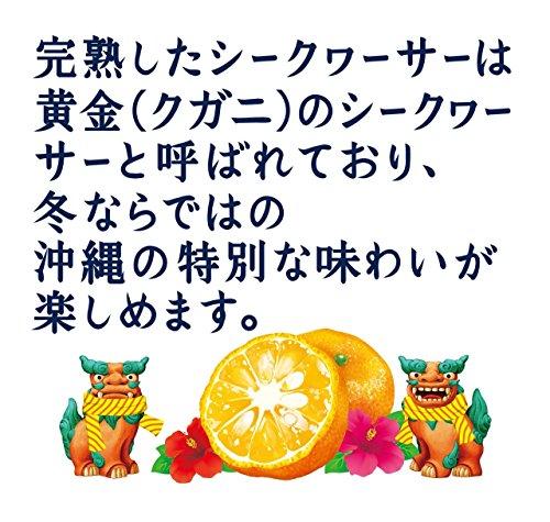 『カゴメ 野菜生活100冬の完熟シークヮーサーミックス 195ml×24個』の2枚目の画像
