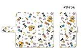 青春鉄道 手帳型スマホケース A iPhone6Plus/6sPlus/7Plus