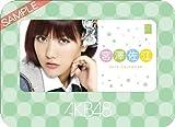 卓上 AKB48-129宮澤 佐江 カレンダー 2013年