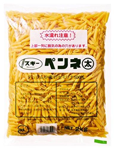 奥本製粉 スキーペンネマカロニ(太) 2kg