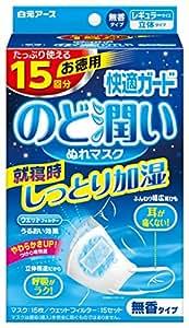 快適ガード のど潤い ぬれマスク 無香タイプ レギュラーサイズ 15セット入