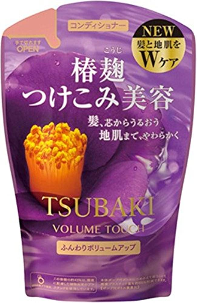 TSUBAKI ボリュームタッチ コンディショナー つめかえ用 380mL