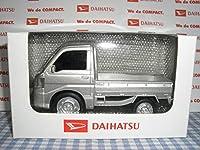 ダイハツ・ハイゼット・トラック・プルバック・ミニカー銀色希少