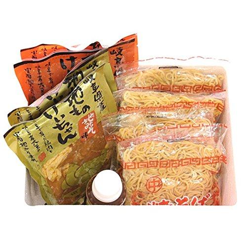 下呂温泉名物!けいちゃん&焼きそばセット(4人前)/鶏ちゃんの素付き 郷土料理 B級グルメ//