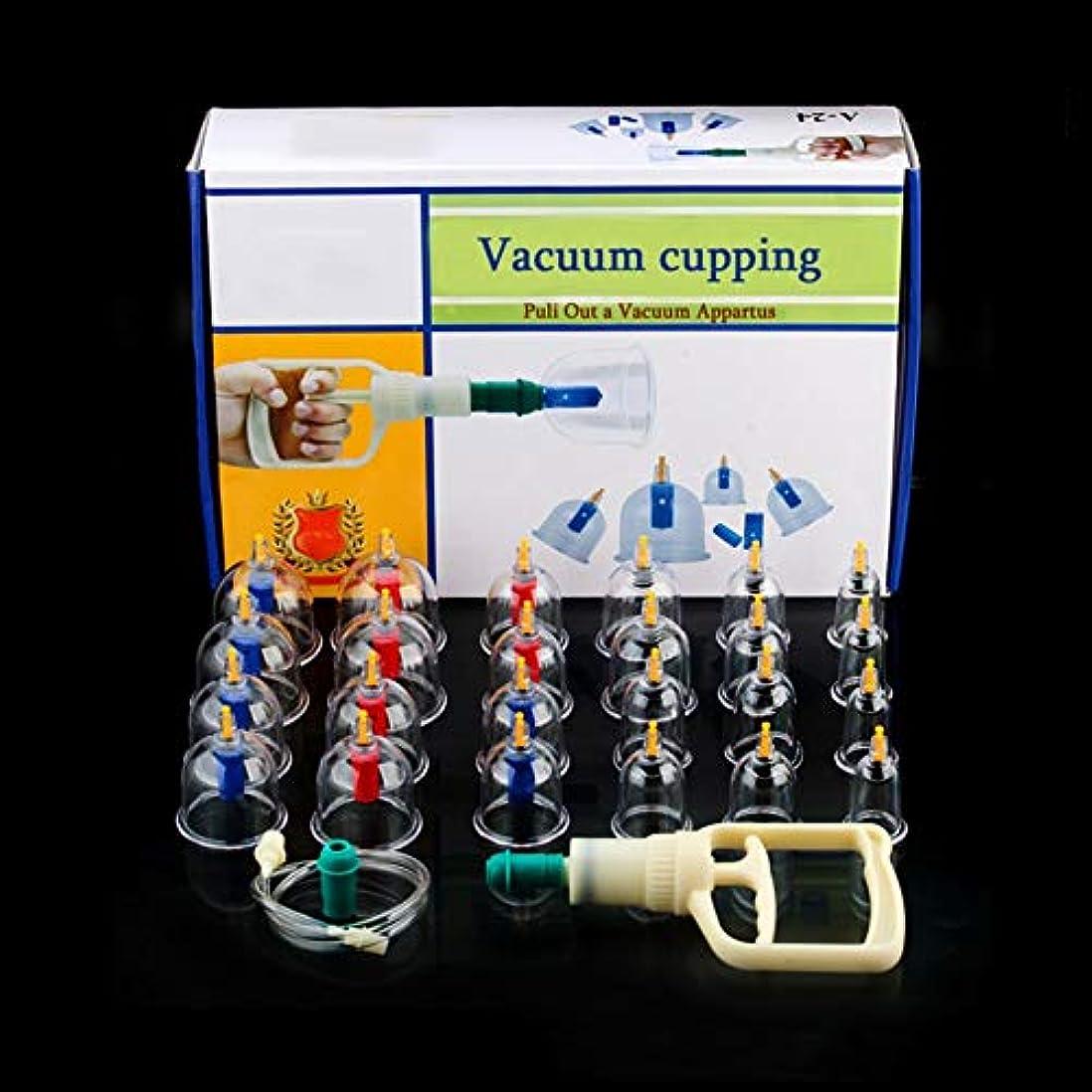 アイロニーぼんやりした爆発物カッピング セット プハン治療 カッピングポンプ 吸引器カッピング用カップ、シリコン、筋肉、関節痛、セルライト用真空吸引(24pcs)
