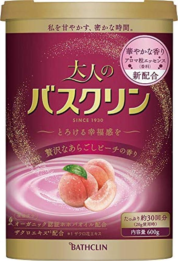 膜インキュバス同化大人のバスクリン入浴剤 贅沢なあらごしピーチの香り入浴剤(約30回分)