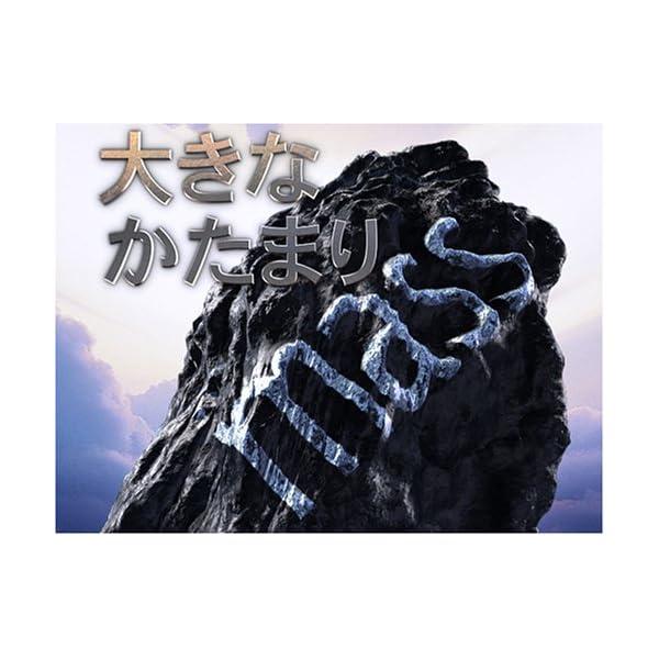 CGワードシアター [Vol.1] [DVD]の紹介画像7