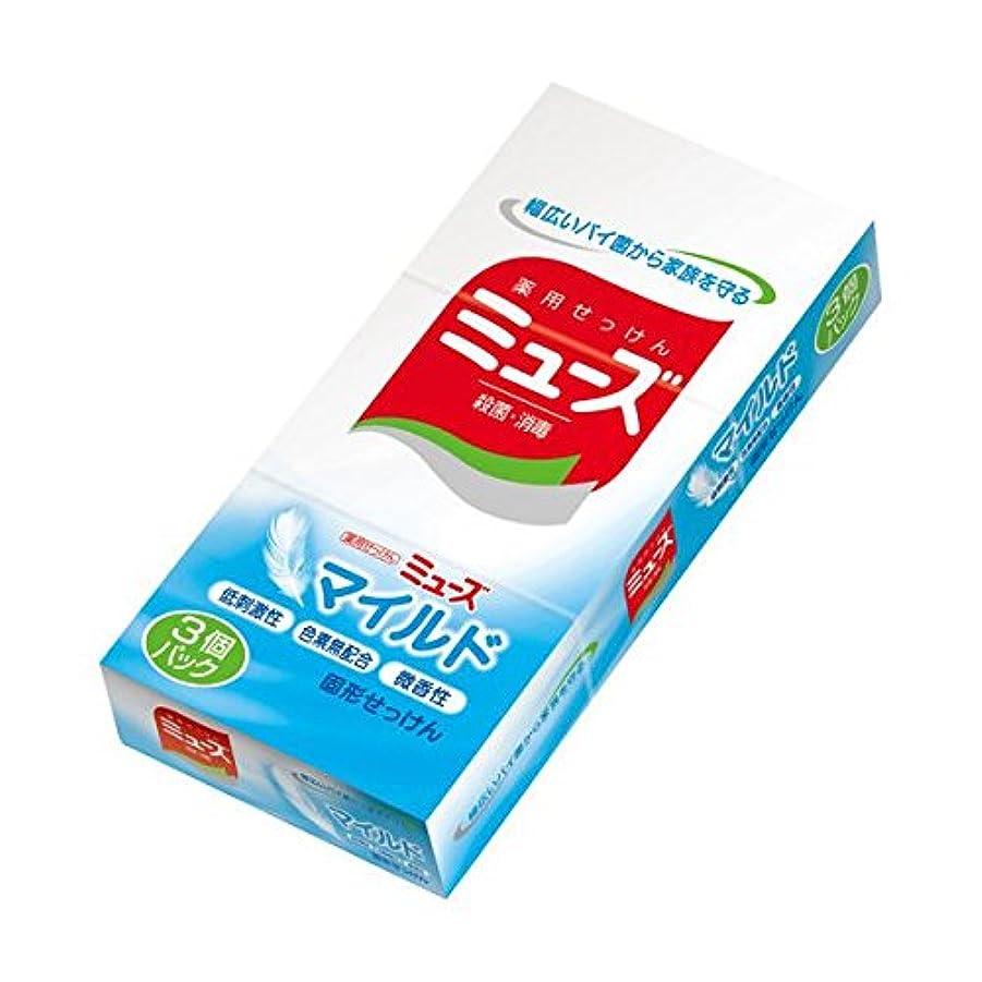 一時的パケット洗剤ミューズ 固形せっけん マイルド 95g 3個入×5パック(15個)