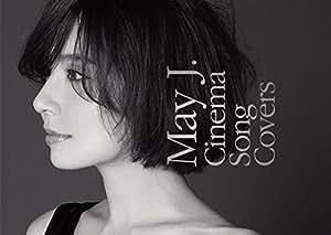 Cinema Song Covers ~Premium BOX~(CD2枚組+Blu-ray Disc)(初回生産限定盤)