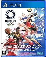 東京2020オリンピック The Official Video Game 【Amazon.co.jp限定】オリジナルPC壁紙 配信 - PS4