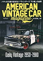 AMERICAN VINTAGE CAR magazine vol.4 (ぶんか社ムック)