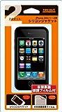 iPhone 3G用シリコンジャケット(ブラック) RT-P1C3/B