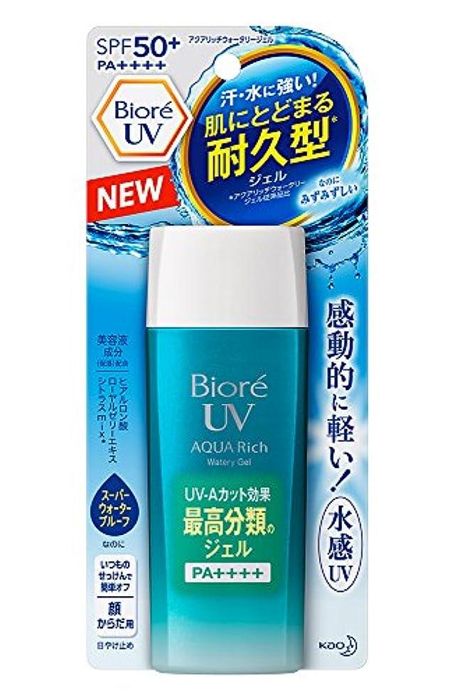 限りなく甘やかす鼻ビオレUV アクアリッチウォータリー ジェルタイプ SPF50+/PA++++