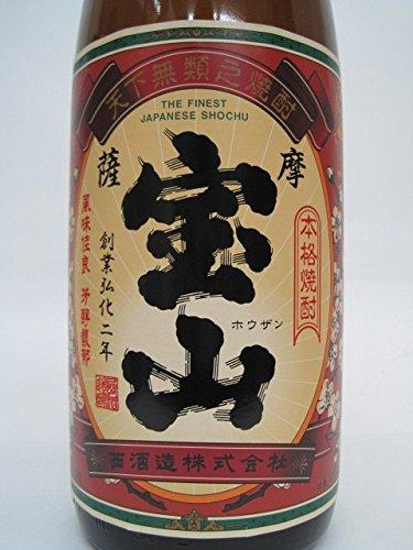 薩摩宝山 白 芋焼酎 1.8L 1800ml