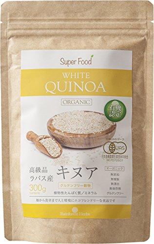 有機JAS認定オーガニック キヌア 300g ペルー(アンデス)産 高級品 JAS Certified Organic White Quinoa