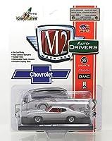 "M2 MACHINES 1:64SCALE AUTO-DRIVERS ""1969 PONTIAC GTO""(SILVER) M2マシンズ 1:64スケール オート・ドライバーズ 「1969 ポンティアック GTO」(シルバー) [並行輸入品]"