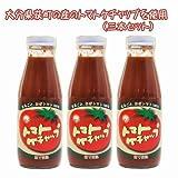 大分県荻町 生産農家めぐみ会 トマトケチャップ 4..