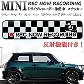 ミニクーパー ユニオンジャックデザイン REC NOW RECORDING「ドライブレコーダー作動中」ステッカー 反射機能付き 危険運転者対策&嫌がらせ運転者対策に