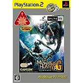 モンスターハンターG PlayStation 2 the Best