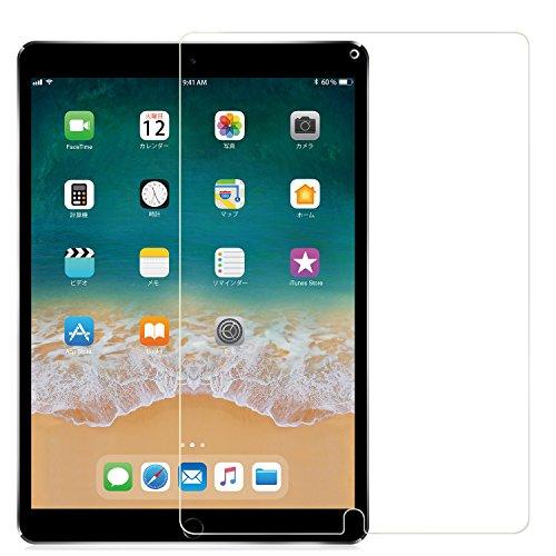 【 ブルーライトを92%カット 】 Nimaso iPad Pro 10.5 専用 フィルム ガラスフィルム 【 日本製素材旭硝子製 】 強化ガラス 液晶保護フィルム 高鮮明 防爆裂 スクラッチ防止 気泡ゼロ 指紋防止対応 硬度9H (iPad Pro 10.5)