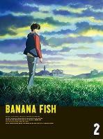 【Amazon.co.jp限定】BANANA FISH Blu-ray Disc BOX 2(メーカー特典:「オリジナルA4クリアファイル」付)(1-...