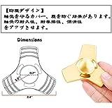DDMY 指スピナー スピン ウィジェット フォーカス 玩具 ハンドスピナー Hand spinner Fidget Spinner Toy EDC ADHD ストレス解消 暇つぶし 脳トレー ボールベアリング …