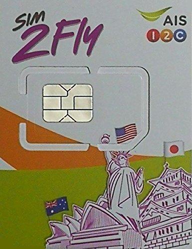 お急ぎ便AIS SIM2Fly アジア24ヶ国利用可能 プリペイドSIMカード データ通信4GB 8日間 インド インドネシア オーストラリア カタール 韓国 カンボジア シンガポール スリランカ タイ 台湾 中国 日本 ネパール フィリピン ブルネイ ベトナム 香港 マカオ マレーシア ミャンマー