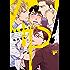 4P! (JUNEコミックス;ピアスシリーズ)