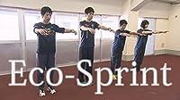 松江北高校・清水禎宏監督の 「 Eco-Sprint 」~ ミニハードル と サーキット でつくる効率的 走法 ~ [ 陸上競技 DVD 番号 922 ]