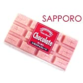 【19%off】板チョコ《いちご》3枚入◆北海道限定◆極上のクーベルチュール
