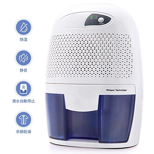 VOOPII除湿機 ミニ除湿器 500ml容量 結露対策 衣類乾燥 静音 強力除湿 自動停止機能付き...