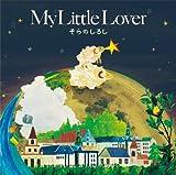 負け犬くん / My Little Lover