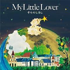 My Little Lover「ストレイシープ」のジャケット画像