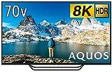 シャープ 8K対応液晶テレビ AQUOS LC-70X500