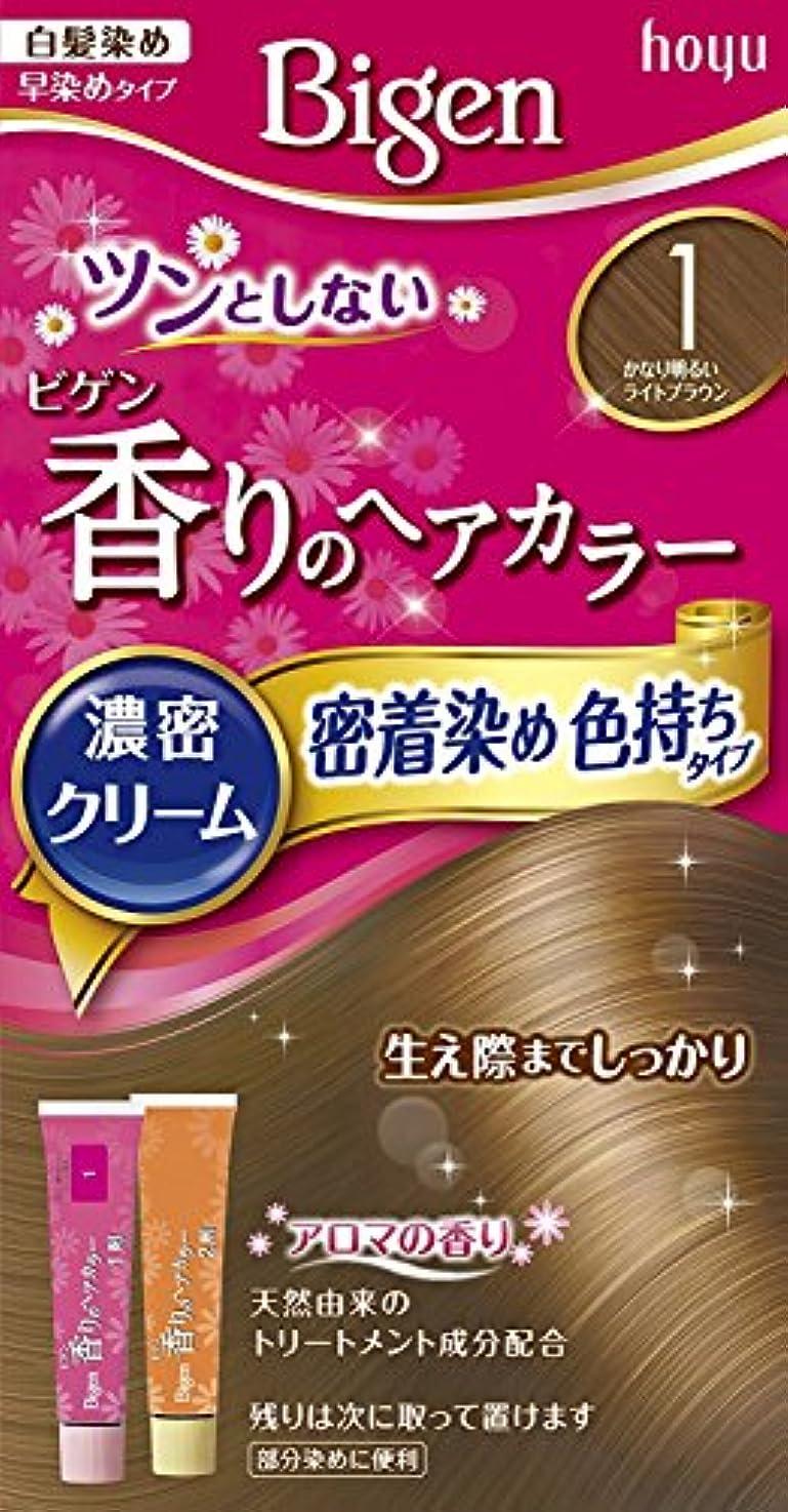 ベスト不潔震えホーユー ビゲン香りのヘアカラークリーム1 (かなり明るいライトブラウン) 40g+40g ×3個