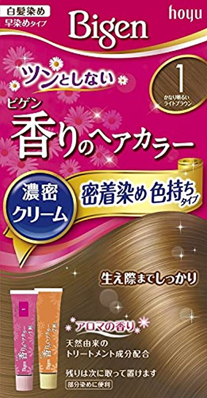 論理的雪のくホーユー ビゲン香りのヘアカラークリーム1 (かなり明るいライトブラウン) 40g+40g ×3個