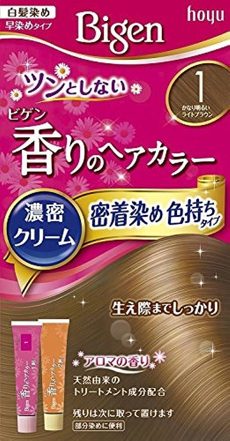 幻影クラウンカーテンホーユー ビゲン香りのヘアカラークリーム1 (かなり明るいライトブラウン) 40g+40g ×3個