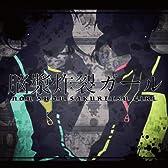 脳漿炸裂ガール(初回限定盤)(DVD付)