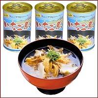 いちご煮缶詰(ハーモニー)ご自宅用3個セット