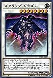 遊戯王カード スクラップ・ドラゴン(レア) リンク・ヴレインズ・パック2(LVP2) | シンクロ・効果モンスター 地属性 ドラゴン族 レア