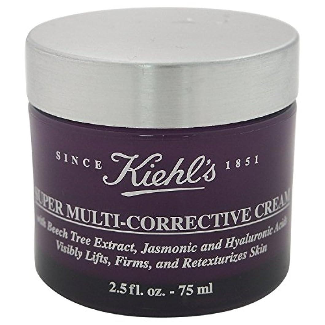 地殻製品ぺディカブキールズ(Kiehl's) スーパー マルチ コレクティブ クリーム 75ml [並行輸入品]