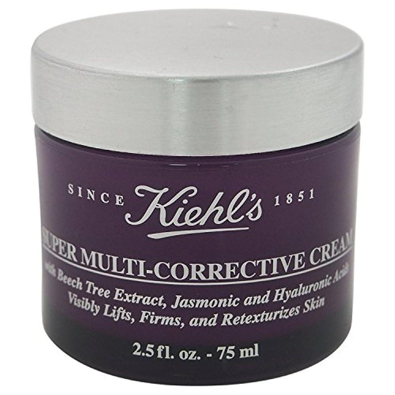 ハロウィンブラシショートキールズ(Kiehl's) スーパー マルチ コレクティブ クリーム 75ml [並行輸入品]