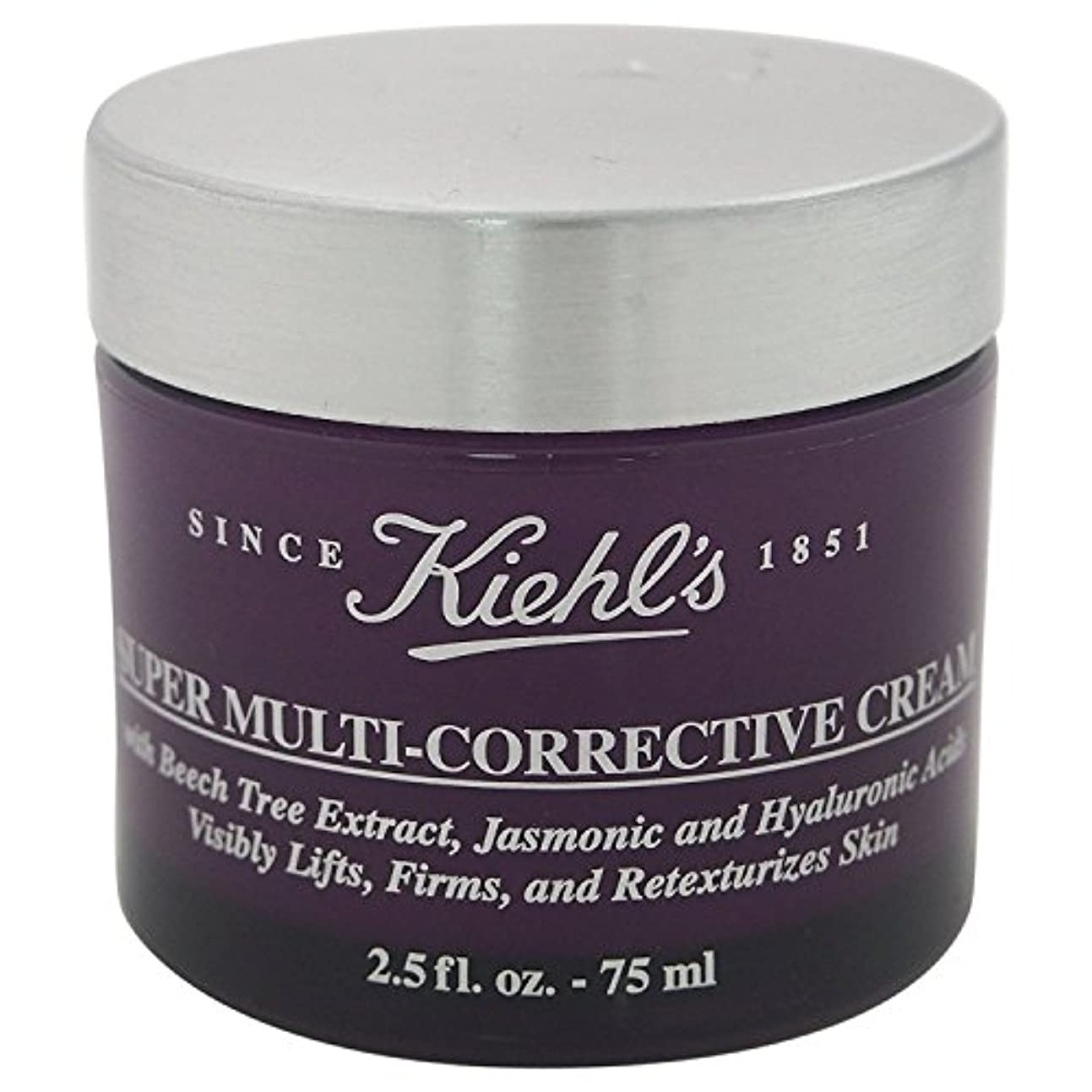 メディカル実験反乱キールズ(Kiehl's) スーパー マルチ コレクティブ クリーム 75ml[並行輸入品]